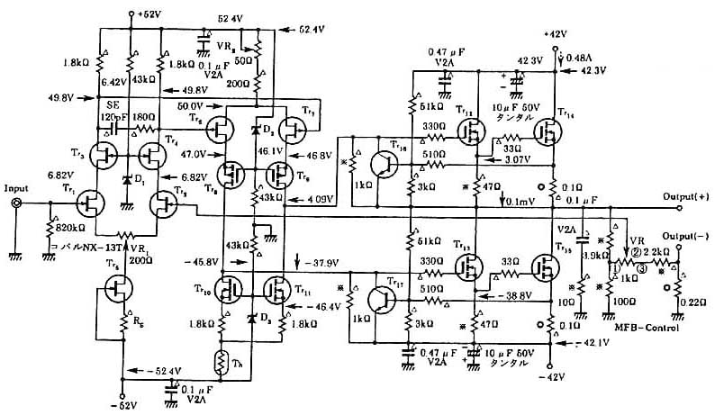 Tremendous Mosfet Circuit Page 5 Other Circuits Nextgr Basic Electronics Renstra Mohammedshrine Wiring Digital Resources Renstramohammedshrineorg